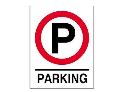 """Επιγραφή """"Parking"""" 15x20εκ."""