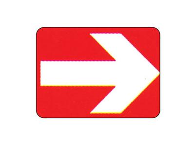 """Επιγραφή """"Κατεύθυνση Δεξιά"""" 15x20εκ."""
