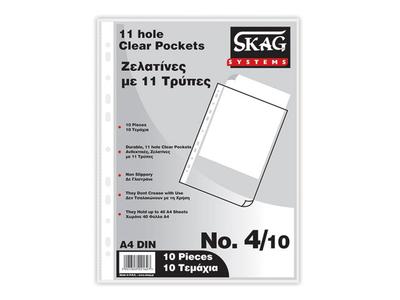 Ζελατίνα Αρχειoθέτησης Α4 10τμχ Skag