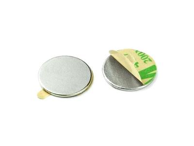 Αυτοκόλλητος Δίσκος για Μαγνήτη