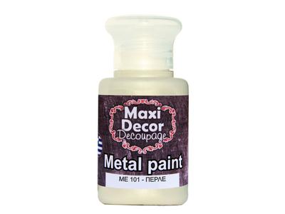 Maxi-Decor-Ακρυλικό-Μεταλλικό-Χρώμα-περλέ.jpg