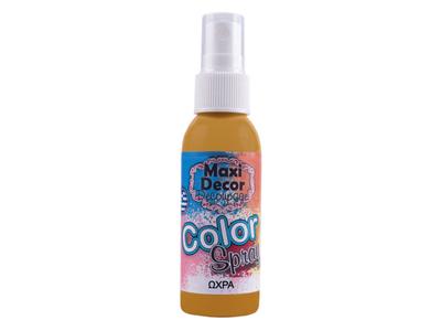Maxi-Decor-Color-Spray-ώχρα