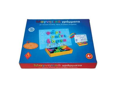 Εκπαιδευτικό Παιχνίδι Μαγνητικά Γράμματα με Πίνακα Διπλής Όψης
