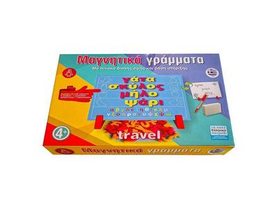 Εκπαιδευτικό Παιχνίδι Μαγνητικά Γράμματα