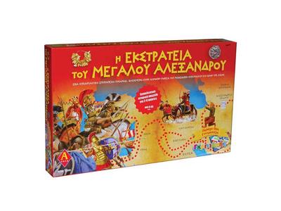Επιτραπέζιο Παιχνίδι Η Εκστρατεία του Μεγάλου Αλεξάνδρου
