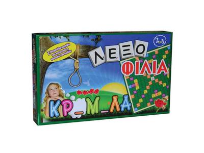 Επιτραπέζιο Παιχνίδι Λεξoφιλία - Κρεμάλα