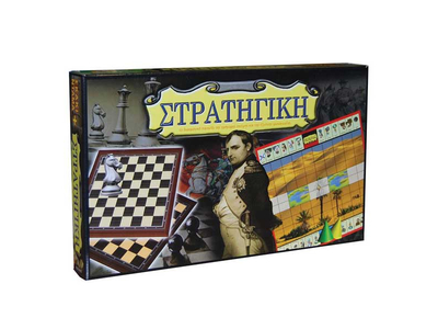 Επιτραπέζιο Παιχνίδι Στρατηγική - Σκάκι - Ντάμα