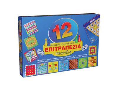 Επιτραπέζιο Παιχνίδι 12 σε 1
