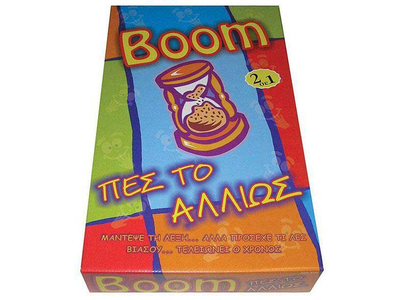 Επιτραπέζιο Παιχνίδι Boom, Πες το Αλλιώς