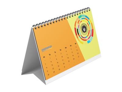 Ημερολόγιο Επιτραπέζιο Δέλτα 14x21 13 Φύλλα - Εκτύπωση Μίας Όψης