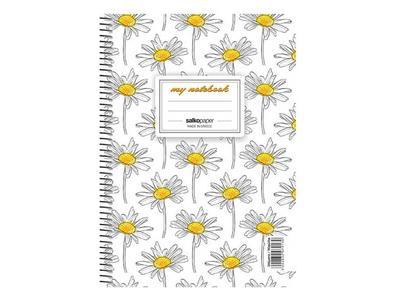Τετράδιο Μονό Σπιράλ My Notebook 17x25