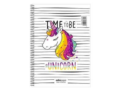 Τετράδιο Μονό Σπιράλ Unicorn 17x25