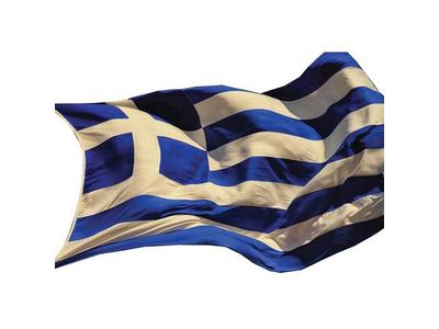Σημαία Ελληνική με Κρίκους