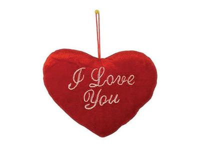 """Κρεμαστό Μαξιλαράκι Καρδιά """"I Love You"""""""