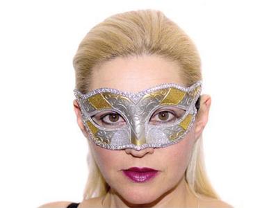 Μάσκα Μάτια σε 3 Χρώματα
