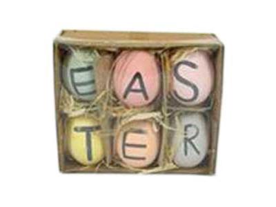Διακοσμητικό Easter με 6 Αβγά σε Κουτί