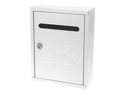 Γραμματοκιβώτιο Μεταλλικό με Κλειδί Λευκό Υ26x20x7,5εκ.