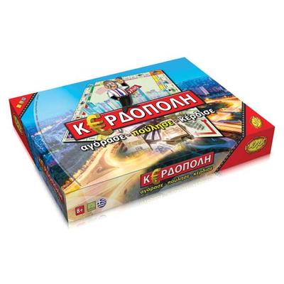 Επιτραπέζιο Παιχνίδι Κερδόπολη